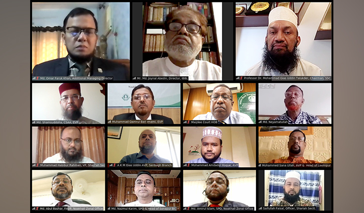 IBBL holds webinar on 'Compliance of shariah in Banking' in Noakhali